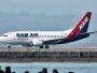 Gencar, Sriwijaya dan NAM AIR Genjot Rute-rute Domestik Baru