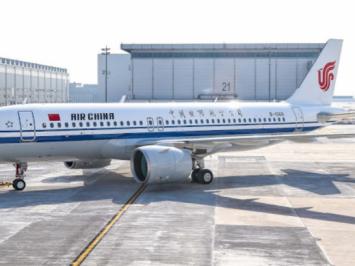 A320 Air China