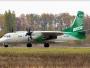 Arab Saudi Persiapkan Jalur Produksi Taqnia An-132