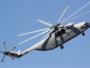 Jordania Akan Terima Empat Heli Angkut Superberat Mi-26T2 Tahun Ini