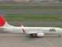 Japan Airlines Jajaki Kemungkinan Bentuk Maskapai Biaya Rendah