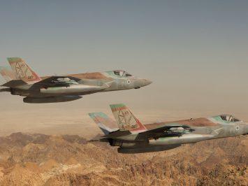F-35 Israel