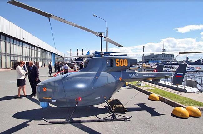 BPV-500, Drone Intai VTOL untuk Kapal Patroli Rusia Terbaru Vasily Bykov