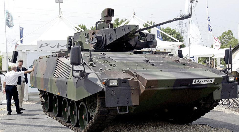 tank puma