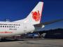 PK-LQQ, Armada Boeing 737 MAX 8 ke-11 Lion Air dari Total Pesanan 218 Unit