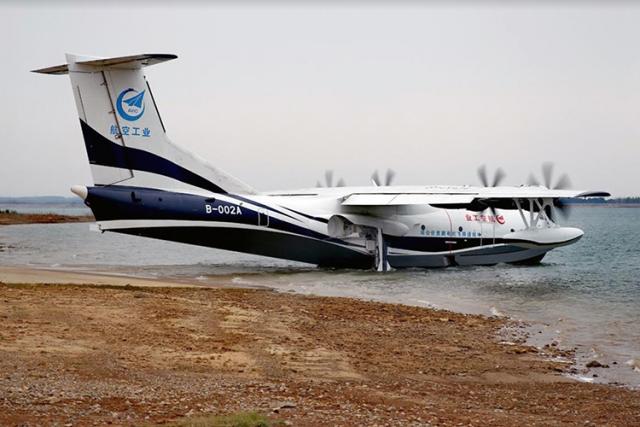 Pesawat Amfibi