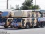 Langkah Iran Bangun Industri Militernya dengan Pesat