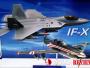 Menantikan Jet Tempur IF-X Mengudara di Langit Indonesia