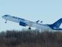 Air Tanzania, Maskapai Pertama Pengguna A220 di Benua Afrika