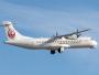 Diterima Japan Air Commuter, ATR Sudah Serahkan 1.500 Pesawat kepada Pelanggan