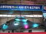 KAI Perkenalkan Helikopter Serang Ringan LAH