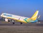 Cebu Pacific, Maskapai Biaya Rendah Terbesar di Filipina Terima A321neo