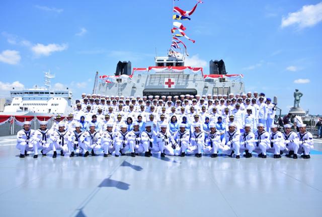 KRI Semarang