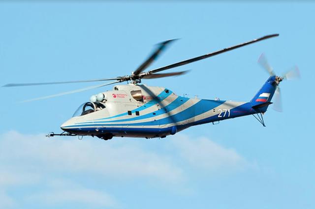 Helikopter Tercepat