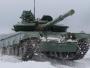 Ukraina Luncurkan Tank T-64 Hasil Peningkatan Kemampuan