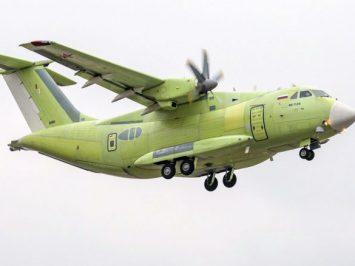 Il-112V