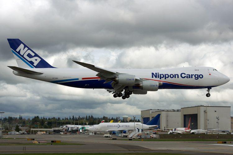 Perangkat Lunak Buatan Honeywell Turunkan Konsumsi Bahan Bakar Pesawat