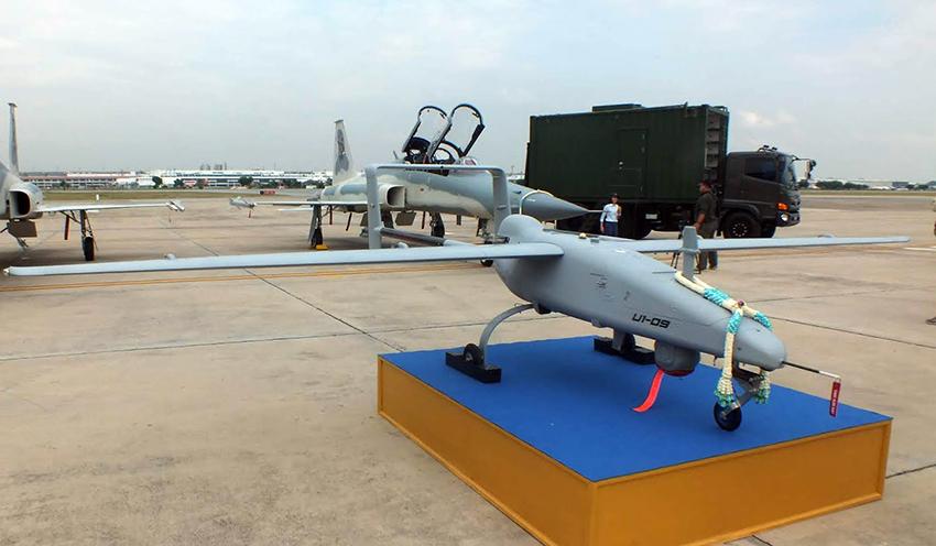 U1 UAV