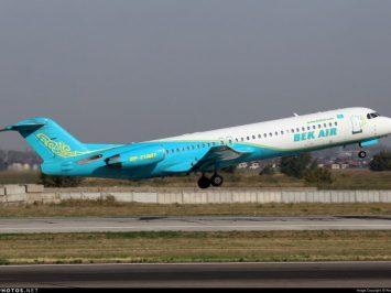 Bek Air Fokker 100