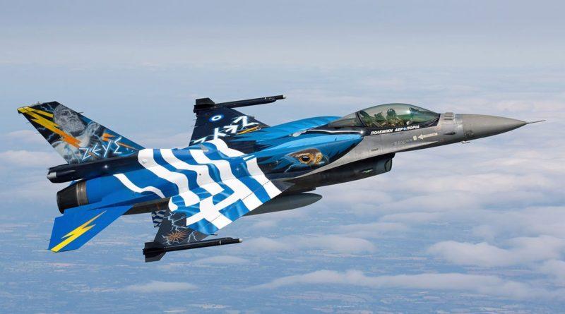 Yunani kucurkan 280 juta dolar AS untuk tingkatkan kapabilitas jet F-16