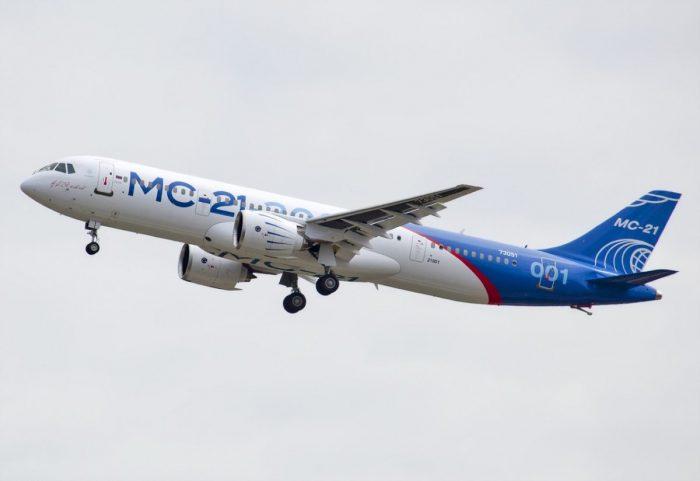 Dilarang Gunakan Mesin  Pratt & Whitney, Rusia Akan Uji Mesin Lokal untuk MC-21