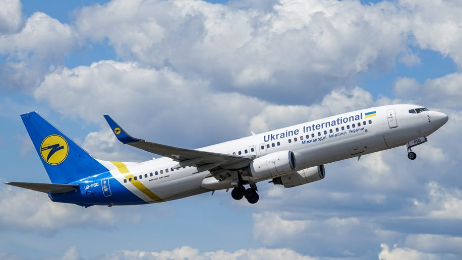 Dugaan jatuhnya 737-800 Ukraine International akibat serangan rudal dibantah