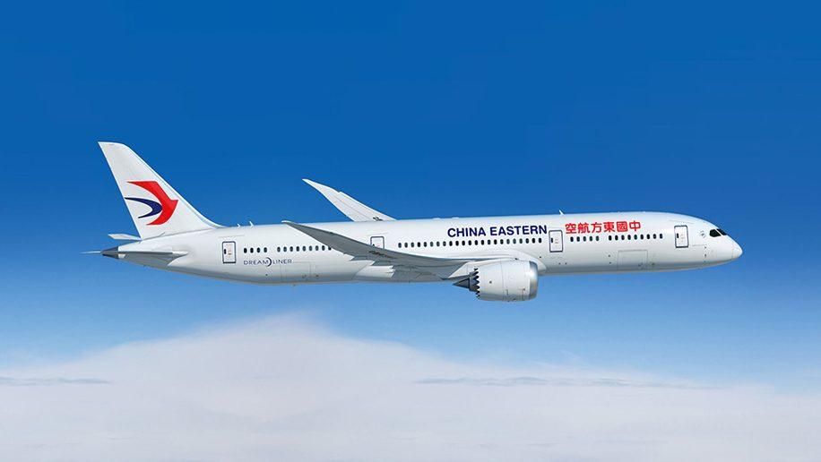 787-9-china-eastern