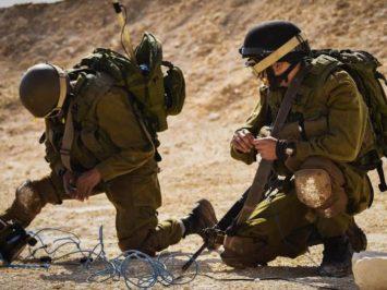 IDF Yahalom