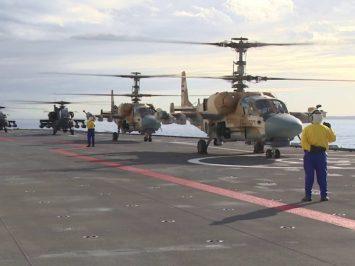 Ka-52 dan AH-64D Mesir