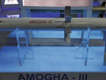 Amogha-III