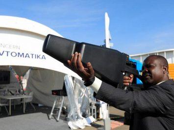 Avtomatika Concern anti-UAV
