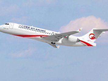 OTT Airlines