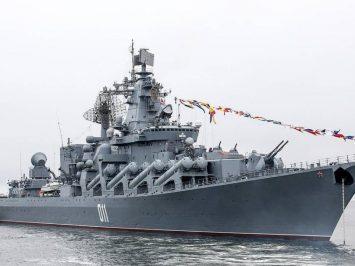 Kapal penjelajah Varyag