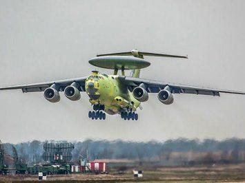 Tahun 2024 Angkatan Kedirgantaraan Rusia (VKS) dijadwalkan akan menerima pesawat AEW&C gigantis Beriev A-100. Pesawat dengan sebutan Radar Terbang ini