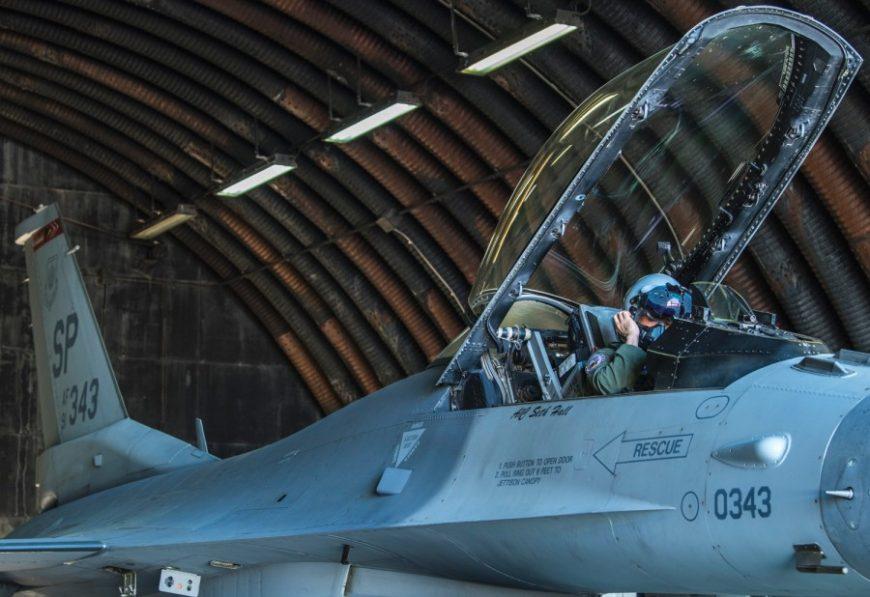 F-16 Block 50 Tail No 343 at Spangdahlem Air Base