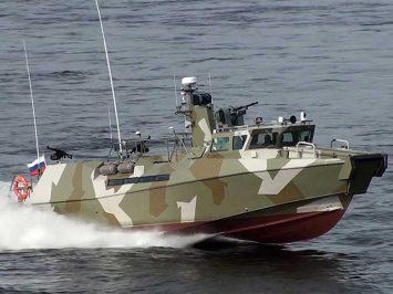 Raptor Boat