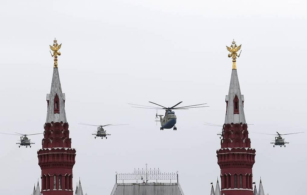 Helikopter Moskow 2020