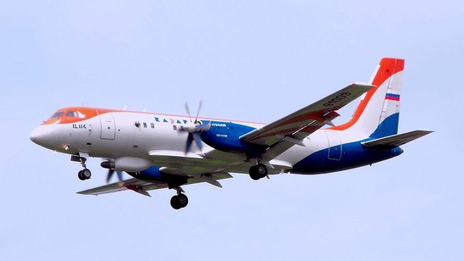 Rusia akan memulai perakitan akhir Il-114-300 pada Juni