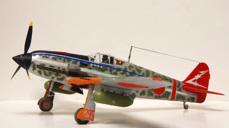 Ki-61 Hasegawa