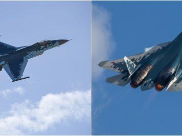F-16 Skema Hantu