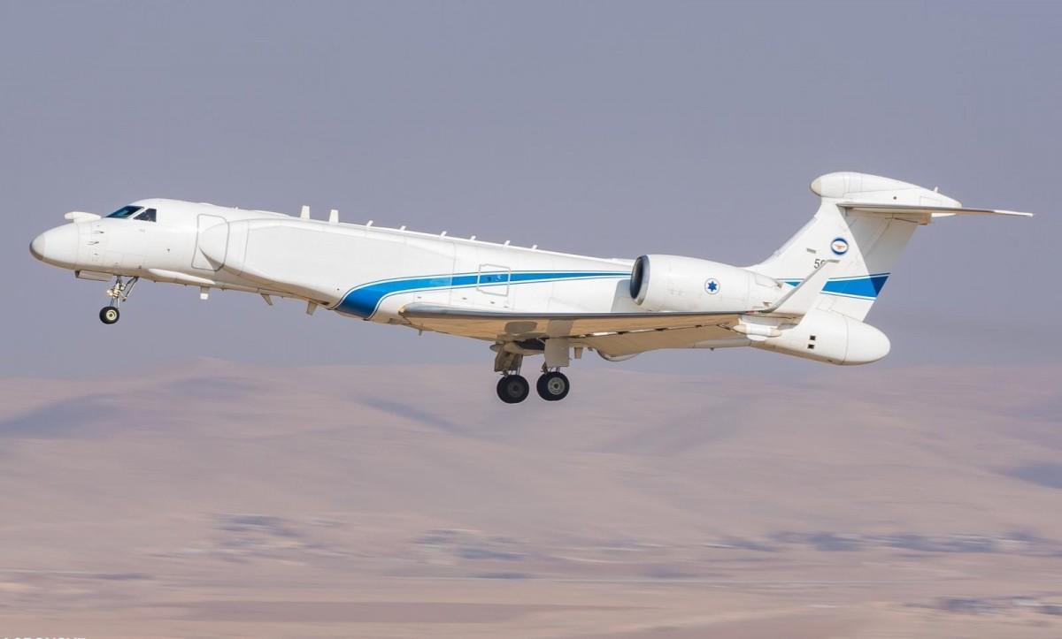 IAF G550