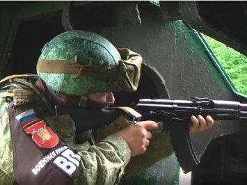 Polisi Militer Rusia