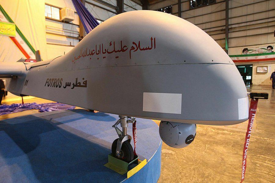 Fortros Iranian Drone