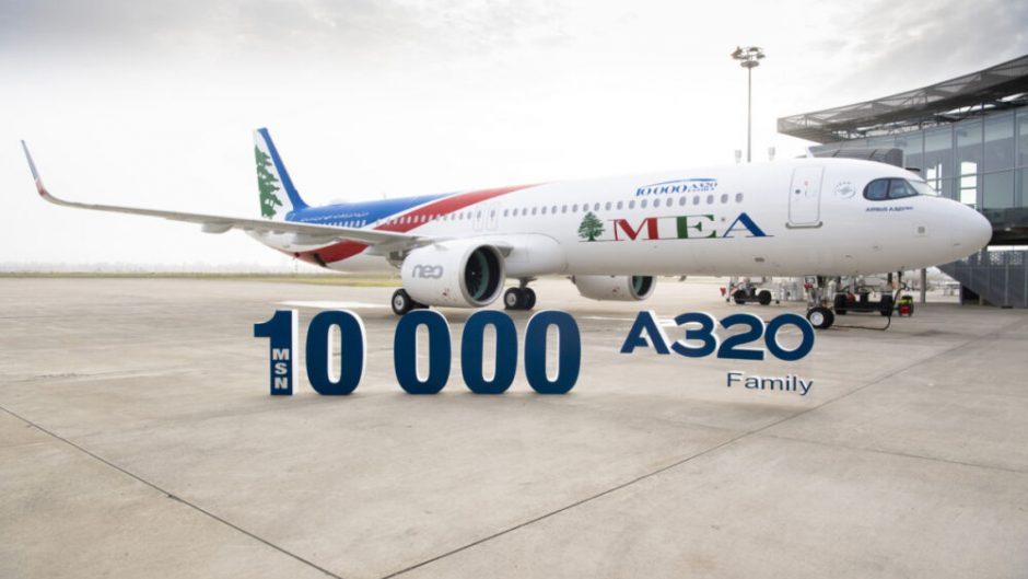 MEA telah menerima keluarga A320 ke-10.000 dari Airbus