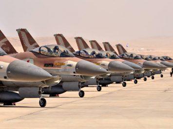 Israel F-16AB Netz
