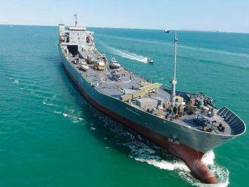 Kapal pengangkut heli Iran