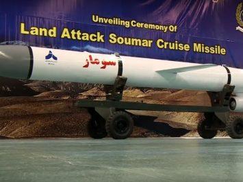 Soumar cruise missile