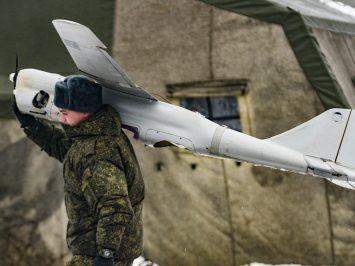 Drone Rusia