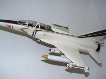 IAR 95