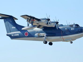 ShinMaywa_US-2